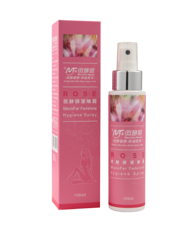 MicroFer Feminine Hygiene Spray